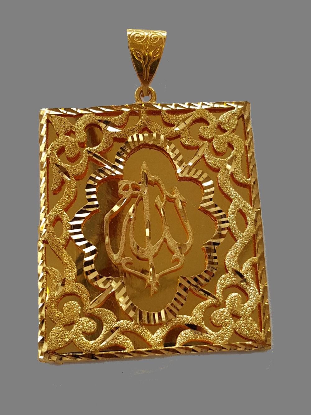 21k gold pendant (8811) – Alquds Jewelry