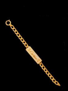 21k bracelet (2967)