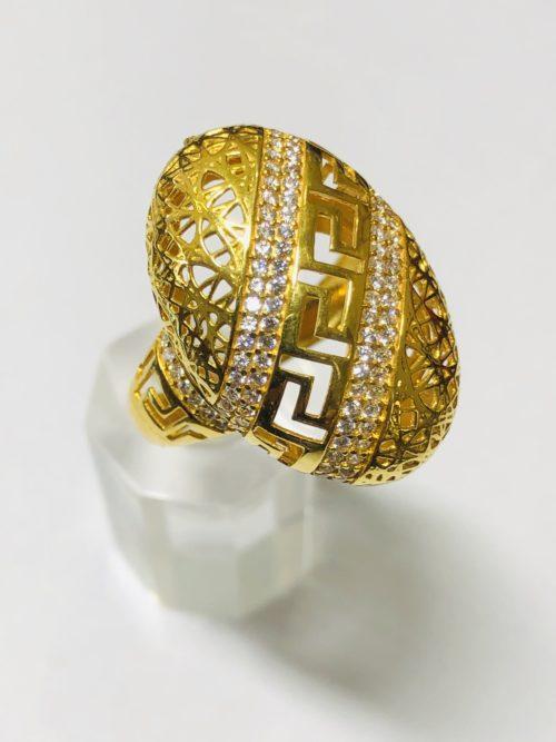 ring 4246