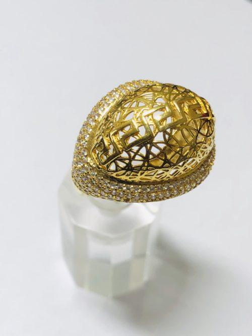 ring 4248