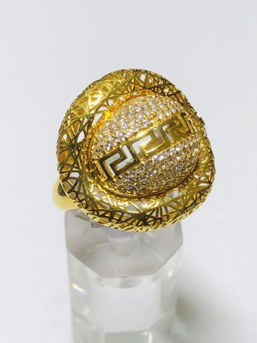 ring 4256