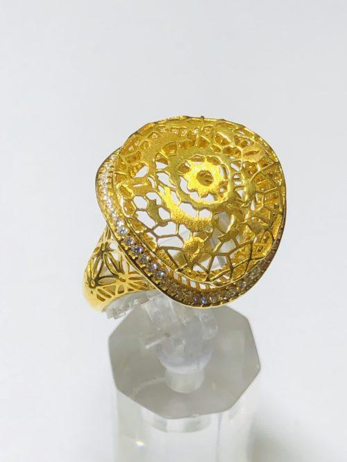 ring 4262