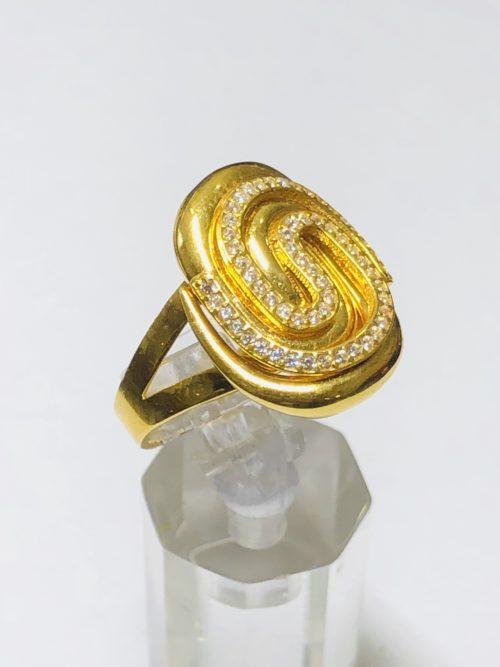 ring 4265