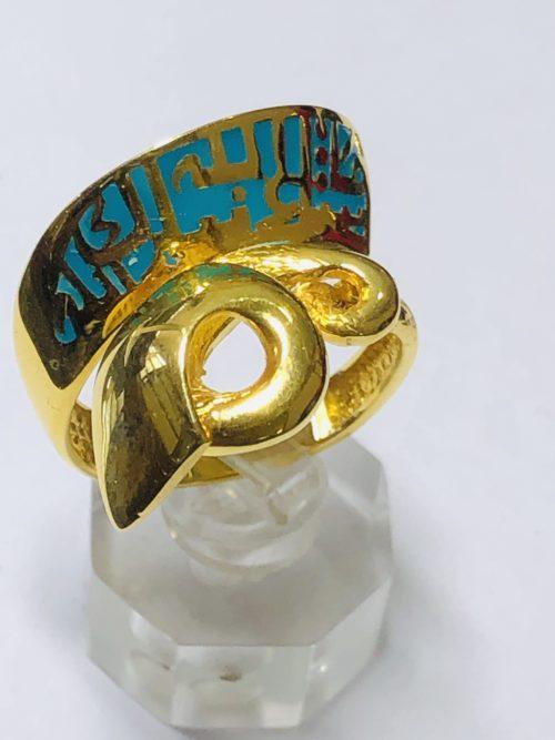 ring 4366